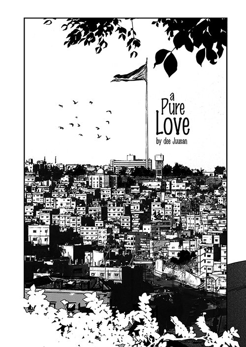 _0006_a_Pure_Love-Page_02